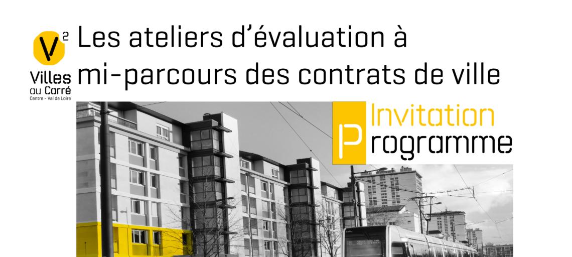 Ateliers d'évaluation à mi-parcours des contrats de ville – 25 juin  – 26 juin – Orléans